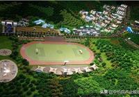 乾貨|四川廣元市朝天區體育特色小鎮產業選擇的區位分析