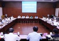 陳訓華趙貢橋到安順國家高新技術開發區調研