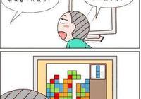 玩俄羅斯方塊就是要精神高度集中
