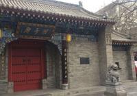 西安南門裡這個地方,竟然是韓湘子得道之地