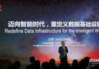 汪濤:算法和軟件是華為在ICT領域最核心的競爭力