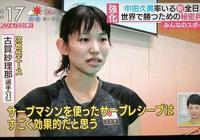 日本女排祭出又一祕密武器,豪言戰勝中國隊奧運奪金