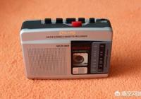 磁帶和單放機時代,哪首歌給你留下了最深刻的印象?