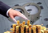 原阿里文娛輪值總裁楊偉東因經濟問題被查,涉案金額可能逾億?