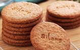 粗糧餅乾伴你走過又一個容易長胖的冬天!好吃營養不長胖~