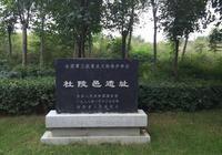杜陵邑——看似荒蕪的土堆,卻是曾經繁華的西漢富人聚居區