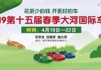 """東風啟辰發佈""""啟明星計劃"""""""