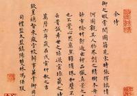 萬曆皇帝登基馮保發動政變,張居正取代大明朝第一權臣高拱成首輔