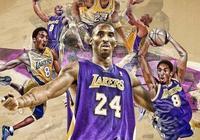 現役籃球運動員裡,誰的榮譽可以穩超科比?