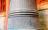 登泰山拜聖母碧霞元君老奶奶的同時一定要到岱廟拜拜這口明朝萬曆年間的銅鐘