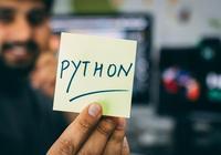 Python 中常見的數據結構