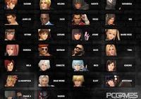 《死或生6》與前作全角色對比 畫面細節更出色