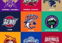CBA球隊都忙著換logo?網友喊話:遼寧男籃別忙活了,拿走不謝