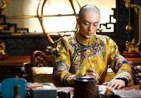 清朝時期一個候補知縣之死 為何讓嘉慶皇帝暴跳如雷