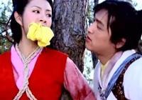 李逍遙喜歡林月如嗎?