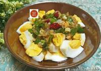 煮雞蛋這麼吃簡直太美味,味道不比炒的差,保證你一吃就停不了口
