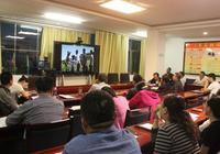 甘州區明永鎮組織黨員幹部觀看電影《柴生芳》