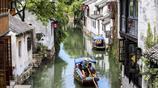 """江蘇崑山周莊美麗如畫,有著""""中國第一水鄉""""的美譽"""