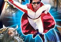 這部《魔幻手機》《寶蓮燈》原班人馬的電視劇被禁播七年了