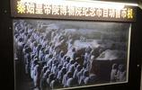 """在秦始皇兵馬俑博物館花30元買個""""紀念金幣""""!您覺得能升值不?"""