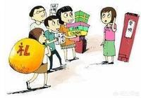 家長給孩子的老師送禮,算不算違法?