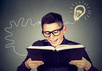 新認知:如何正確的學習,你真的懂嗎?