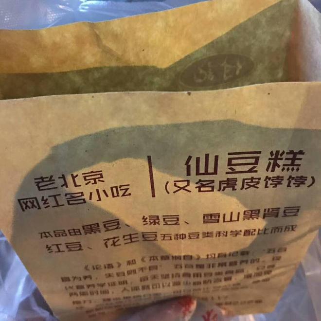 """中式""""網紅""""點心,仙豆糕長沙也有賣啦!你吃過嗎?"""