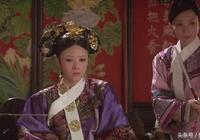 《甄嬛傳》華妃怒揭曹貴人身世,原來她是這樣的出身,差點錯過的情節!