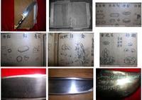 古代中國刀劍藝術