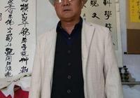 武城書協理事——祖志芳