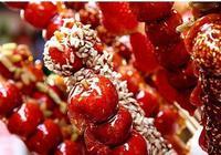 舌尖上的美食,世界十大名吃,中國特色的冰糖葫蘆排名第一
