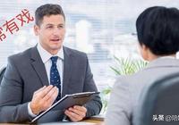 面試聊了一個多小時聊了薪資,然後告訴我一週之內把其它應聘者面試完給答覆。還有戲嗎?