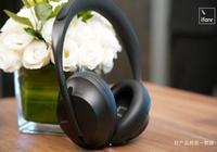 Bose 700降噪耳機體驗:有了通話降噪的它,能成為你的最佳耳機嗎