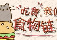 芋頭釀叉燒|大廚用芋頭和叉燒烹製特別佳餚!讓芋頭好吃一百倍!