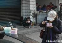 """在武漢生活,你要知道的""""潛規則"""""""