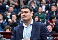 姚明出售上海男籃售價被曝光,十年至少賺了2.7億,為什麼球迷說他賠錢了?