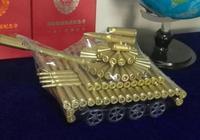 彈殼並非廢物,由於沒有底火,可以做出精美的紀念品,比如小坦克