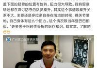 背道而馳!從廣州富力挺秦升來看中國足球的發展方向!