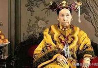 慈禧太后統治清朝47年,不是她太強,根本原因只有三點
