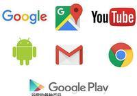 """""""中國的谷歌""""不需要"""