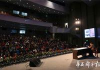 敦煌研究院副院長羅華慶,四川話講述藏經洞的前世今生