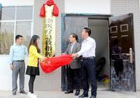 三江縣120急救中心正式投入使用