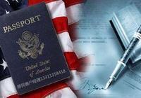 解析澳洲移民局電子簽證及簽證速度