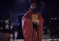 此人是董卓麾下名將,打的曹操丟盔棄甲,卻被夏侯惇斬殺