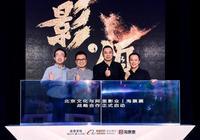 """樊路遠上任阿里影業CEO後,與北京文化聯手讓票務平臺再""""變天"""