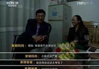 尹建莉老師,希望您收回對紀錄片《鏡子》的指責和質疑!