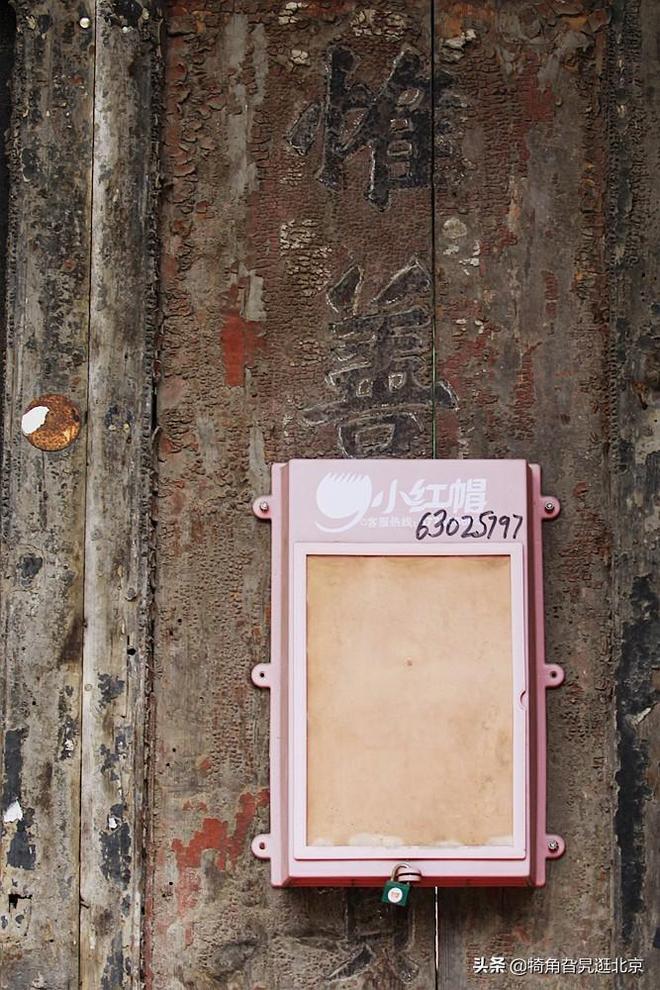您知道方磚廠衚衕75號原來的那座老蠻子門門樓現在保存在哪兒嗎?