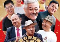 鄉村愛情9:宋曉峰和小李沒有結尾的愛情!