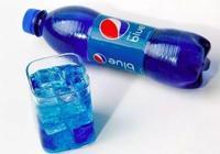 幾十塊錢的藍色百事可樂,和普通可樂到底有什麼區別?
