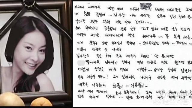 為什麼韓國娛樂圈會頻發性醜聞事件?